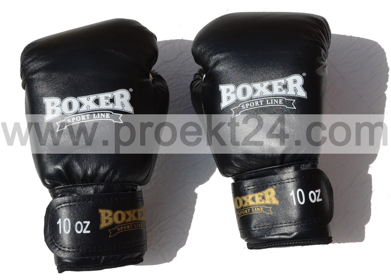 Детские боксерские перчатки кожа 6 унций Boxer