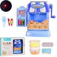 Апарат для попкорну світло-звук,гроші,продукти,аксес,в кор.36*27*7,5 см