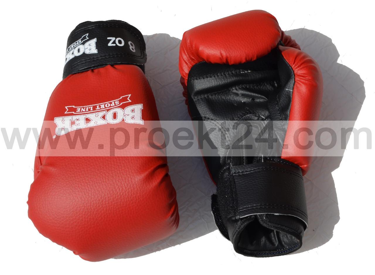 Детские боксерские перчатки 6 оz Кожвинил (пара)