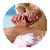 Оздоровительный массаж (лечебный массаж)