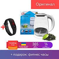 2 л Электрический чайник стеклянный с подсветкой Domotec Dt 830 кухонный электрочайник дисковый 2000 Вт
