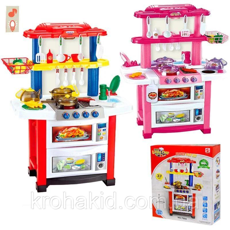 Детская кухня для девочки 768 A/B Течет вода, пар 2 цвета, на батарейках, в коробке