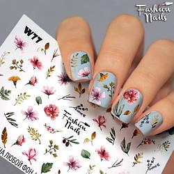 Слайдер-дизайн для дизайну нігтів Квіти водні наклейки