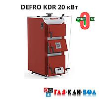 Твердотопливный котел DEFRO KDR 20 кВт