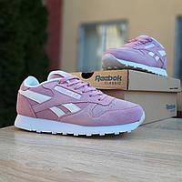 Женские кроссовки Reebok Classic розовые, Рибок. Натуральная замша, прошиты. Код OD-2980