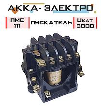 ПМЕ 111 10А катушка (220В)