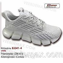 Кроссовки женские Demax сетка    цвет - белый