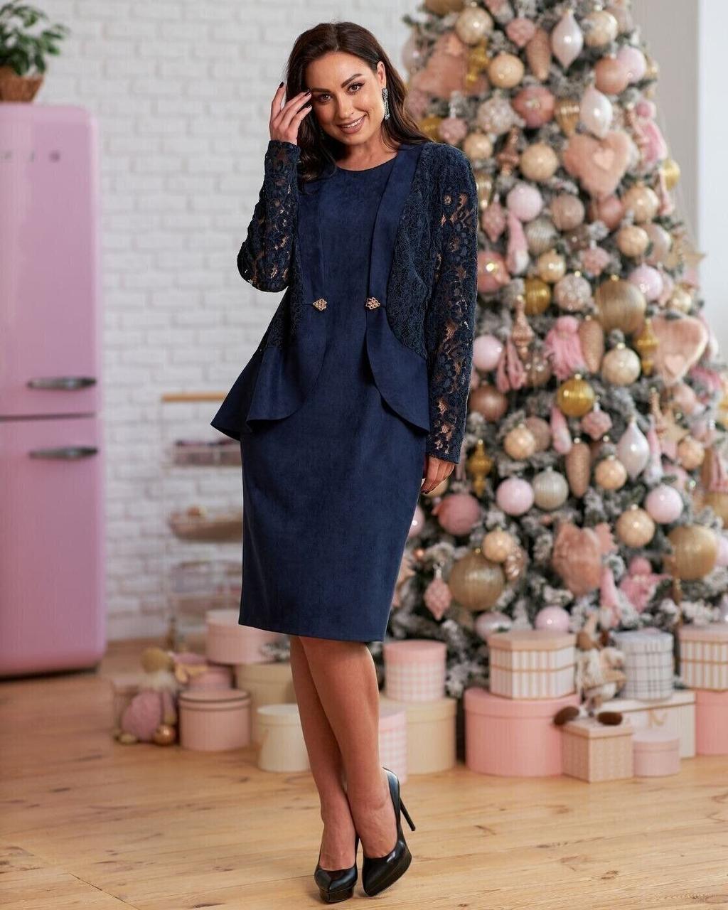 Платье с пиджаком синий(54)