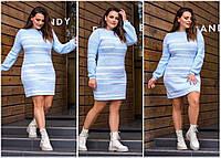 Платье голубой (46_52)