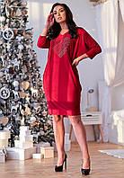 Платье красный(50), фото 1