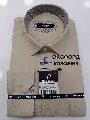 Сорочка Passero classik оксфорд, фото 2
