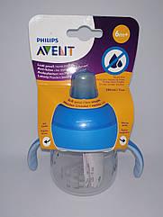 Детская чашка-непроливайка Philips Avent +6 месяцев