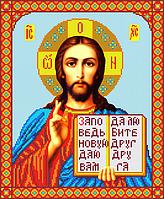 """Схема для вышивки бисером на атласе """"Иисус Христос Господь Вседержитель"""" Размер 29х35 см."""