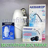 Настольный фильтр АКВАФОР Модерн 1