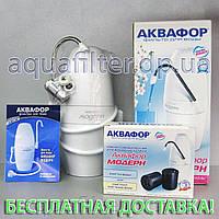 Настольный фильтр АКВАФОР Модерн 2