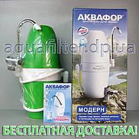 Настольный фильтр АКВАФОР Модерн 2 ЗЕЛЕНЫЙ