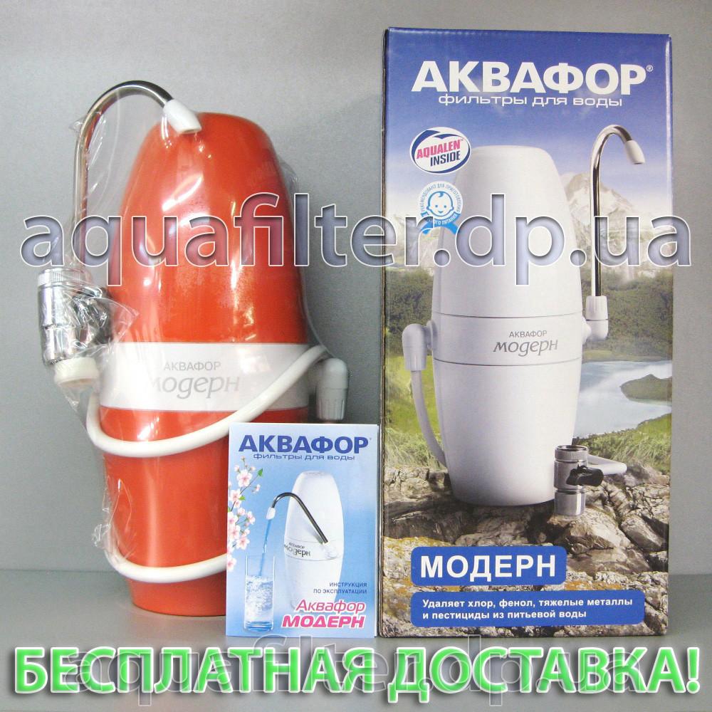 Настольный фильтр АКВАФОР Модерн 2 ОРАНЖЕВЫЙ