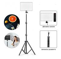 LED-лампа Для Студийного Освещения на штативе 2,1 Профессиональная лед лампа для студийной съемки MM-240 Ra95+