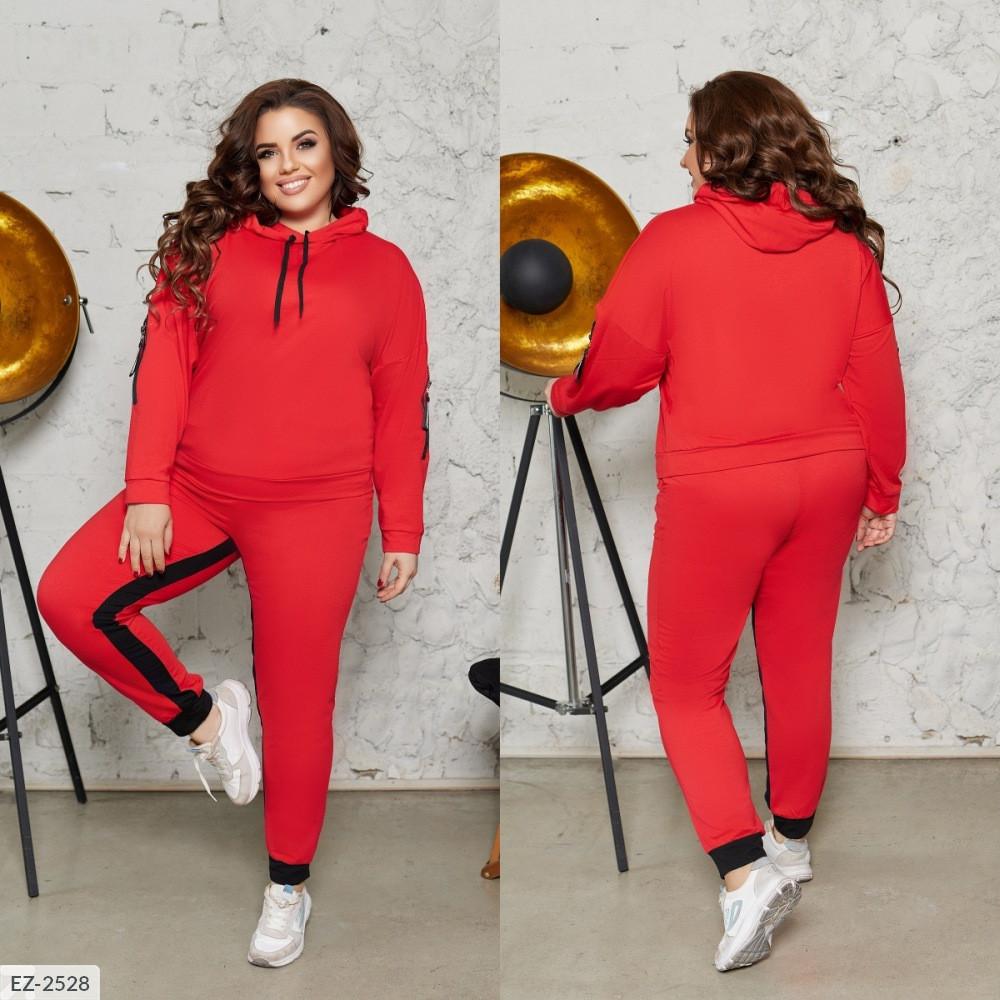 Спортивный костюм с декоративными карманами на рукавах и капюшоном, красный, №280, 48-58р.