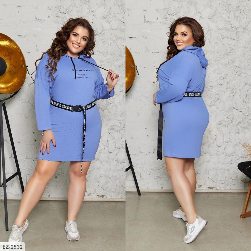 Прогулочное платье с капюшоном и поясом в комплекте, №277, голубой, 48-58р.