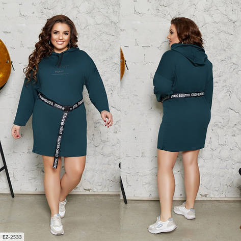 Прогулянкове плаття з капюшоном і поясом в комплекті, №277, пляшка, 48-58р., фото 2