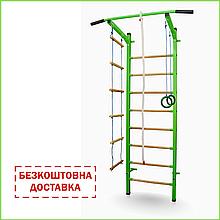 Детская шведская стенка Sport Child зеленая, Спортивные стенки и турники для дома