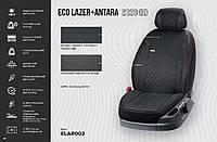 """Чехлы на сиденья ГАЗ-33023 """"ГАЗель Бизнес"""" '2010 н.в. EMC-Elegant"""