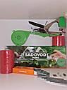 🔝 ПРОФІ НАБІР для підв'язки рослин SADOVOD: тапенер, 🔴 стрічка  450 метров + 10000 скоб, фото 2