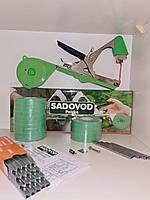 ПРОФИ НАБОР для повязки растений SADOVOD: тапенер, усиленная лента 15мотков/150мкм + 10000 скоб. POLAND!