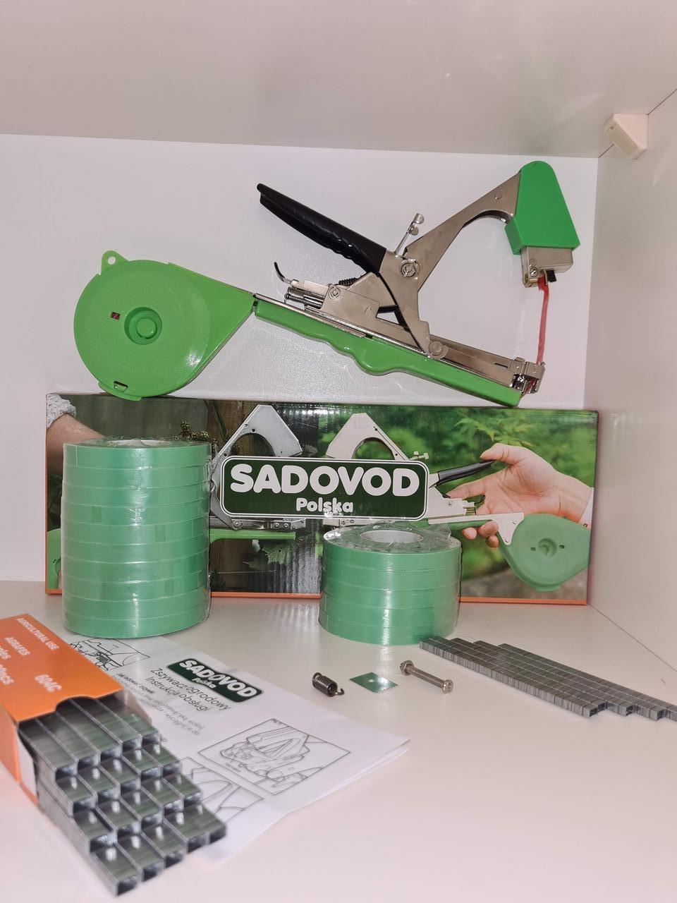🔝 ПРОФІ НАБІР для підв'язки рослин SADOVOD: тапенер, 🟢стрічка 15 мотків/150мкм + 10000 скоб