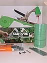 🔝 ПРОФІ НАБІР для підв'язки рослин SADOVOD: тапенер, 🟢стрічка 15 мотків/150мкм + 10000 скоб, фото 2