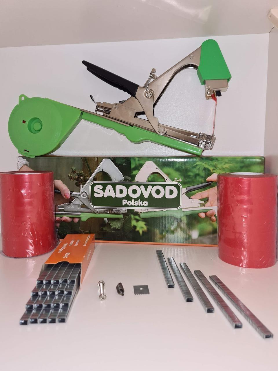 ПРОФИ НАБОР для повязки растений SADOVOD: тапенер, лента 600 метров + 10000 скоб
