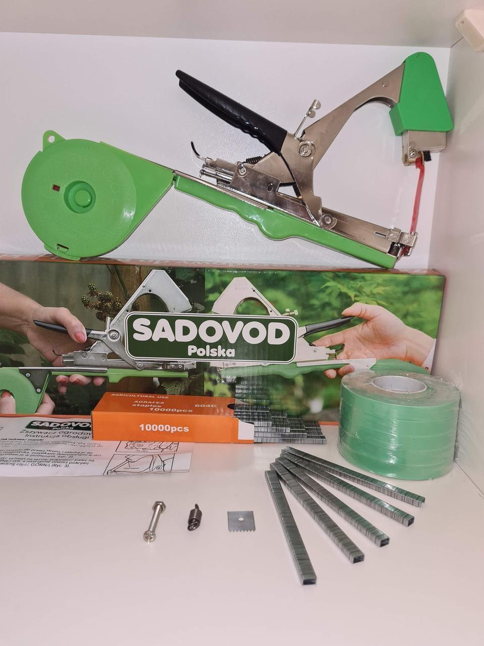 ПРОФИ НАБОР для повязки растений SADOVOD: тапенер, лента 200 метров/150мкм + 10000 скоб