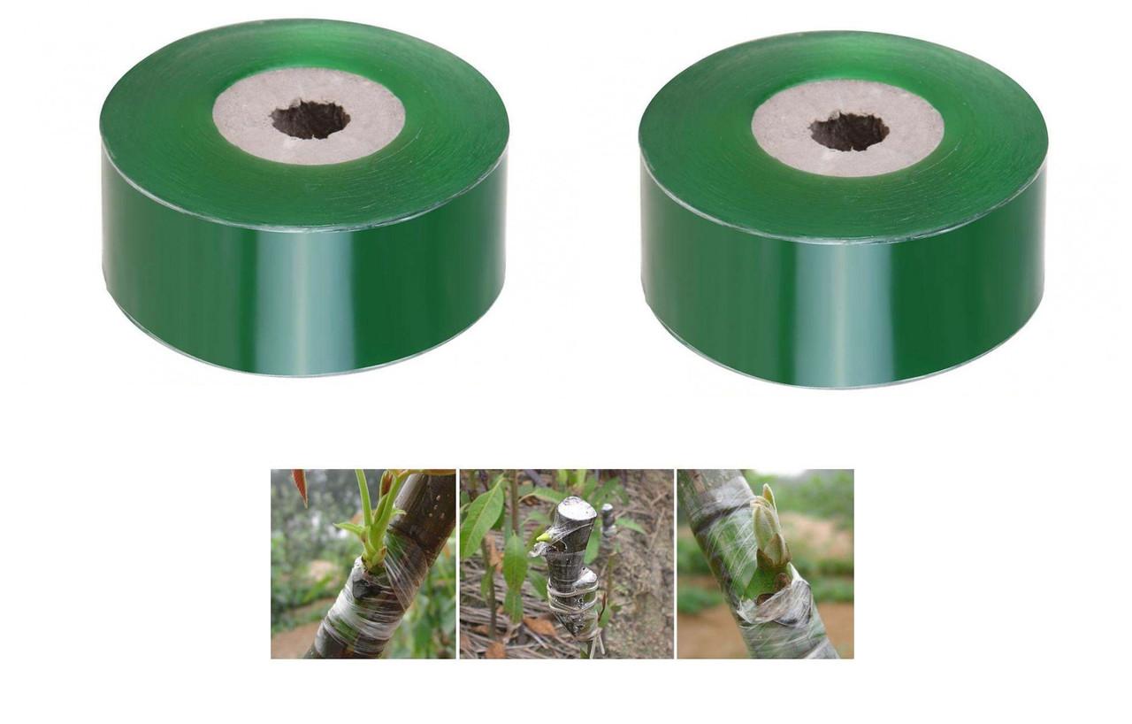 Прививочная лента Professional Grafting Tool 100м/30мм - комплект 2 штуки
