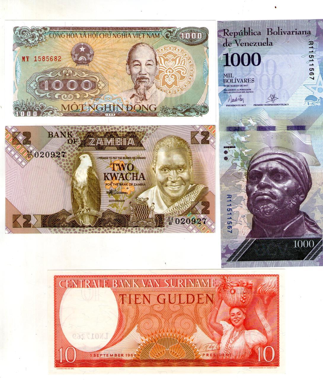 Набір банкнот країн СВІТУ стан UNS -4 шт. №17
