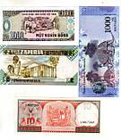 Набір банкнот країн СВІТУ стан UNS -4 шт. №17, фото 2