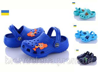 Яркие кроксы Luck Line для мальчиков р18-29 (код 4000-00) Пляжная обувь