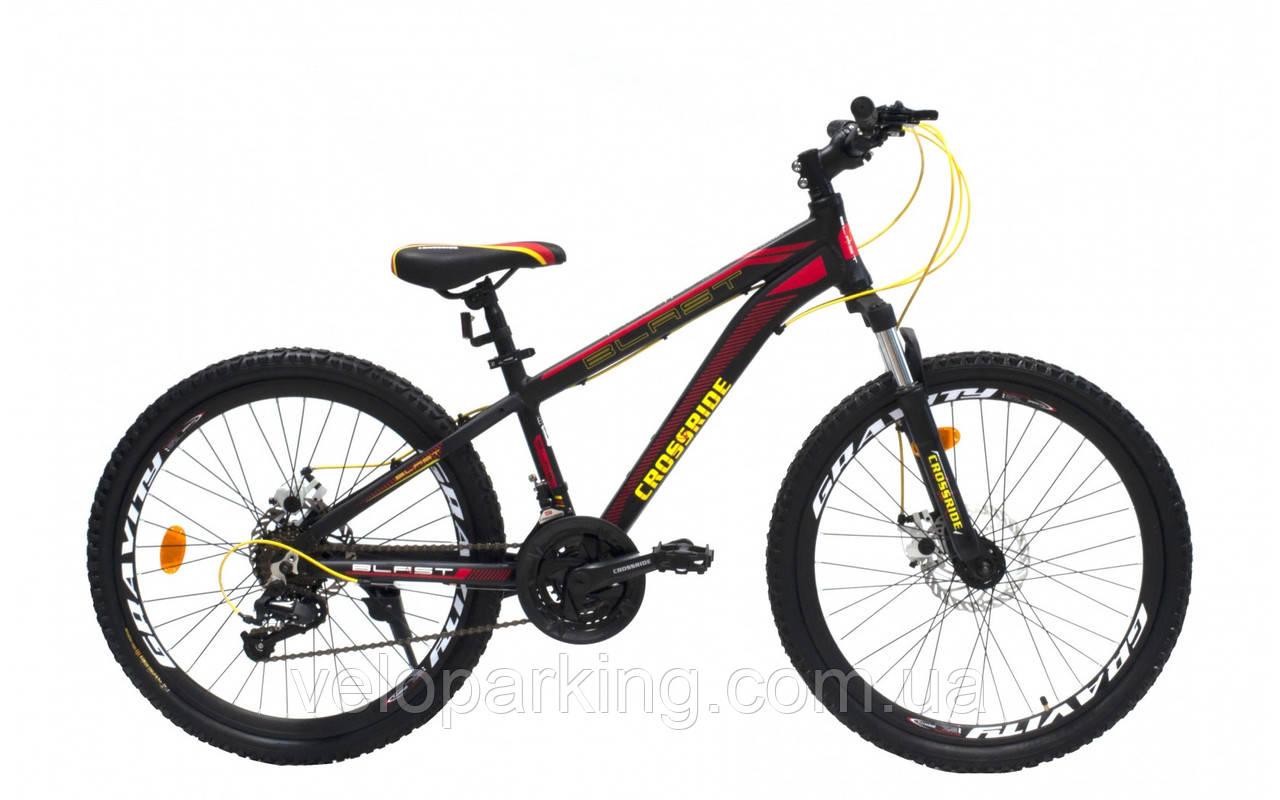 Горный подростковый 24 Ardis Blast Eco алюминиевый велосипед