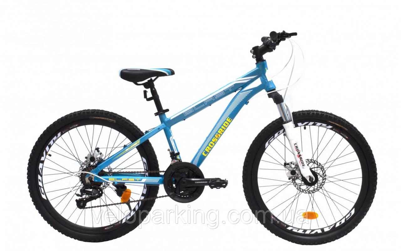 Горный подростковый 24 Ardis Blast Eco (2021) алюминиевый велосипед