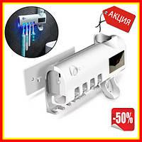 Диспенсер для зубной пасты и щеток автоматический с Уф-стерилизатором Toothbrush sterilizer, держатель щеток