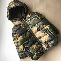 Куртка детская для мальчика камуфляж