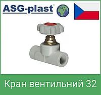 Кран вентильний 32 asg plast чехія