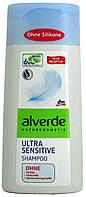 Шампунь для волос DM Alverde Ultra Sensitive Shampoo 200мл.