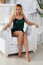 Майка + шорти MiaNaGreen П036 Зелений
