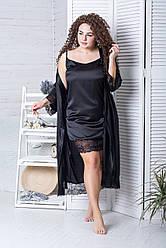 Комплект нічна сорочка з халатом 110 см К1030н Чорний