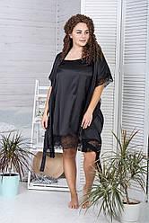 Комплект жіночий нічна сорочка + халат XXL+ К031н Чорний