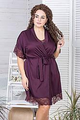 Сексуальный шовковий халат батал Хс041 Сливовий