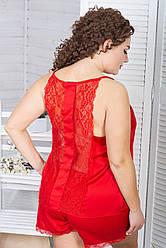 Жіноча сексуальна піжама з мереживом Пк1040 Червоний