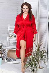 Жіночий шовковий халат 110 см XXL+ Х904 Червоний