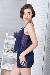 Піжама жіноча П1017 Синій